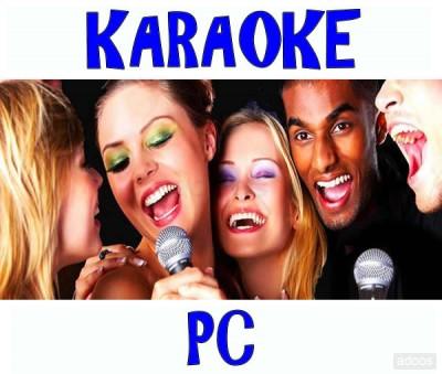 Scaricare File Karaoke