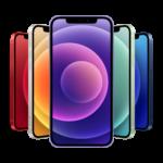 Tre trucchi per iPhone 2021
